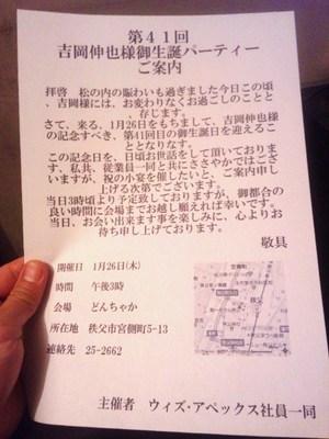 DSC_1129.JPGのサムネール画像