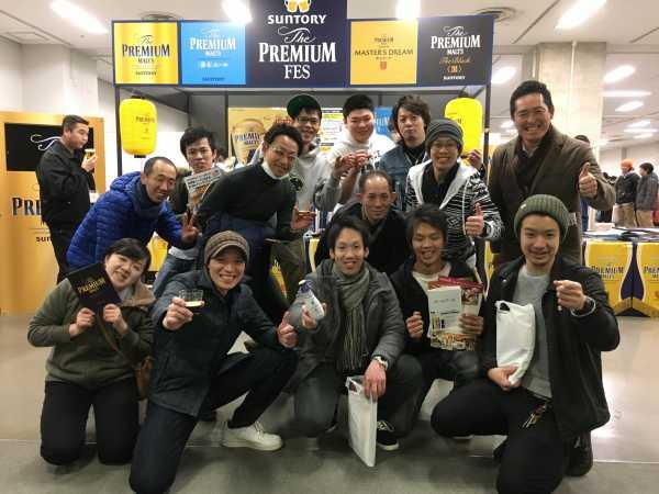 こんなチームで今年もお店を会社を盛り上げていきます〜〜🎶(^^)